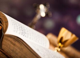 Религиозный ликбез: об иконах-«таблетках», шамаиле и тханках