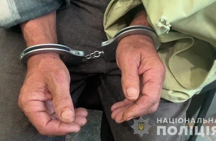 Житель Одесской области убил жену монтировкой (видео)