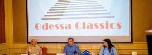 Мировые премьеры и европейские звезды: как пройдет фестиваль классической музыки в Одессе?