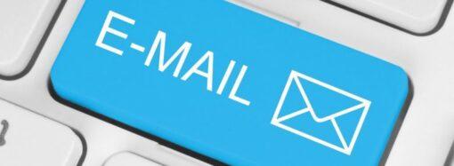 Одесситы будут получать официальный e-mail – как и зачем