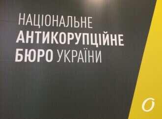 Вернули государству полтора миллиарда гривен: что успели сделать в НАБУ за полгода?