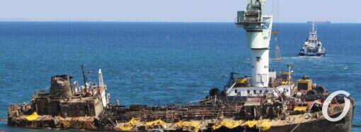 Арест танкера Delfi и последствия Дня города: чрезвычайные новости Одессы и области 3 сентября