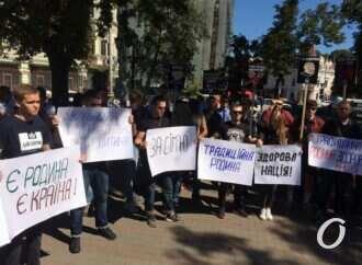 З плакатами і прапорами: в Одесі молодь виступила на захист сімейних цінностей