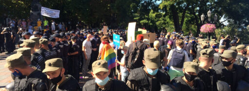 Морская мина в Черноморске и ЛГБТ прайд в Одессе: не упустите главные новости этих выходных