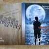 «Аккерманский мальчик»: одесский писатель реализовал идеи своего отца (фото)