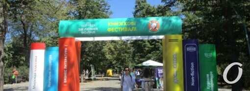 «Зеленая волна» и ограничение движения на трассе Одесса-Киев: коротко о вчерашних новостях