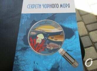 В Одессе рассказали о секретах Черного моря, и часть из них раскрыли (фото)