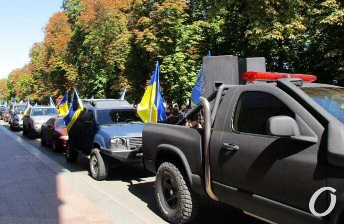 День Независимости на Приморском бульваре: вышиванковая цепь в новом формате и автопробег (фото)
