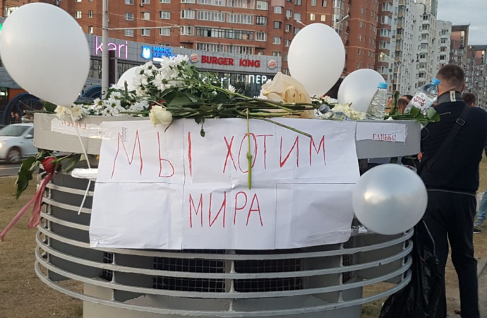 «Это происходило в моем дворе: ОМОН гнался за безоружными людьми» — одесситка о протестах в Беларуси (видео, фото)