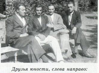 Забытый герой Одессы – Вацлав Радолинский