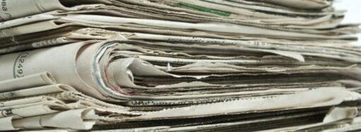 Лайфхаки для дома: куда деть старые газеты