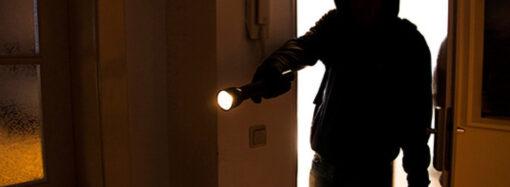 Как одесситам защитить свой дом от воров?