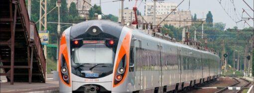 Для пассажиров «Интерсити+» ввели систему скидок: условия