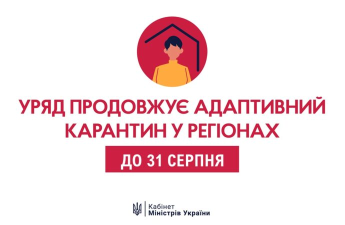 Одесскую область поделили на цветные карантинные зоны: что это значит для людей?