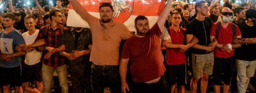 В Одесі влаштують акцію в підтримку демократичних протестів у Білорусі