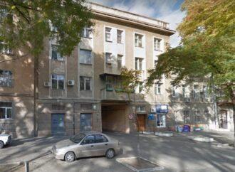 Укрпочта выставила на продажу недвижимость в центре Одессы