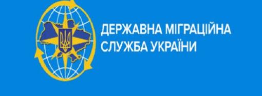 В Одессе поймали нелегалов из Вьетнама (фото)