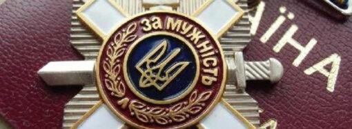 История государственных наград: от казацких клейнодов к орденам независимой Украины