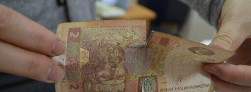 Изношенные банкноты будут принимать все банки Украины?
