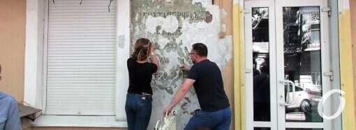 Объект тревоги и надежды: в Одессе восстанавливают кусочек истории города