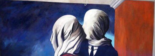 На Генуэзской появились копии работ Рене Магритта (фото)