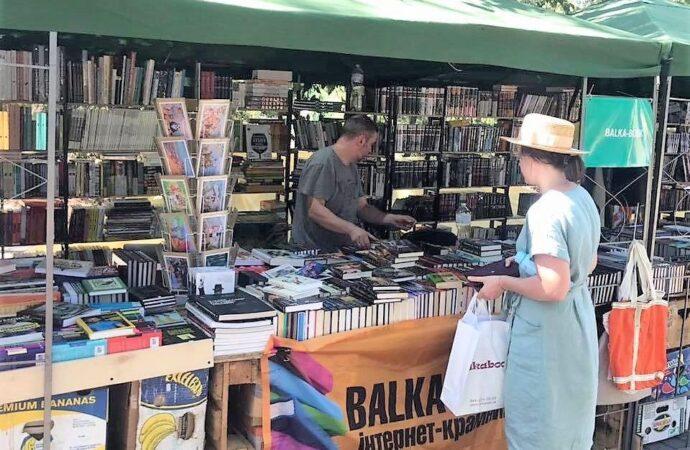 «Зеленая волна»-2020 объявила самые-самые одесские книги года