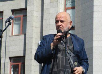 Александр Ройтбурд: «Я иду на выборы в следующий облсовет от партии «Европейская солидарность»