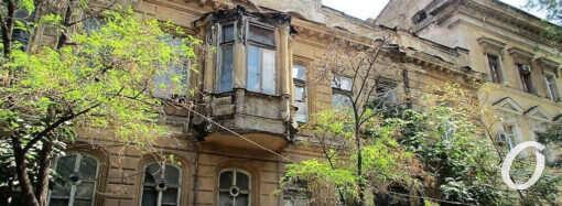 «Непригодный для проживания»: о сегодняшнем дне и дальнейшей судьбе одесского дома Гоголя
