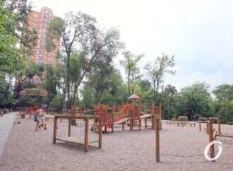 Одесский сквер «Курсантская лестница»: зона отдыха, зона спорта и мега-пандус