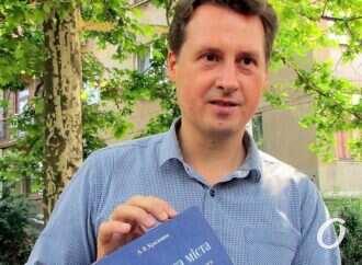 Одесский историк Андрей Красножон будет принимать участие в местных выборах