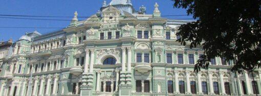 Трещины на фасаде дома Руссова и карантинные запреты: коротко о вчерашних новостях