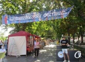 Одессу ждет 13-й Вышиванковый фестиваль – программа мероприятия