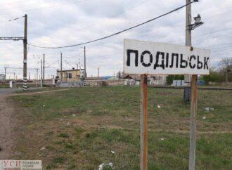 Президент назначил главу райгосадминистрации в Одесской области