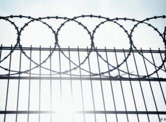 В Одесской области молодой парень изнасиловал ребенка