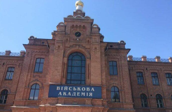 Военная академия Одессы будет обучать двум новым специальностям