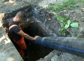 Отключение воды 28 сентября: Инфоксводоканал завершает монтаж нового водопровода