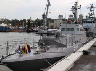 До складу ВМС України включено артилерійський катер «Костопіль»