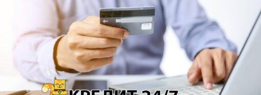 МФО – особенности компаний, круглосуточно выдающих займы