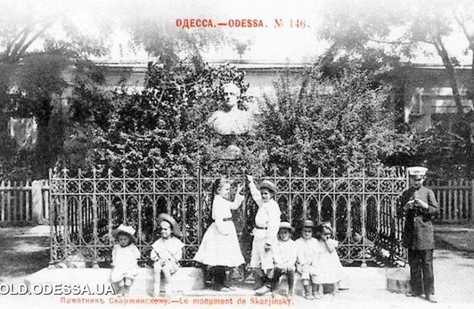 Тайны Одессы: «Расстрельная» судьба памятника Скаржинскому в Горсаду