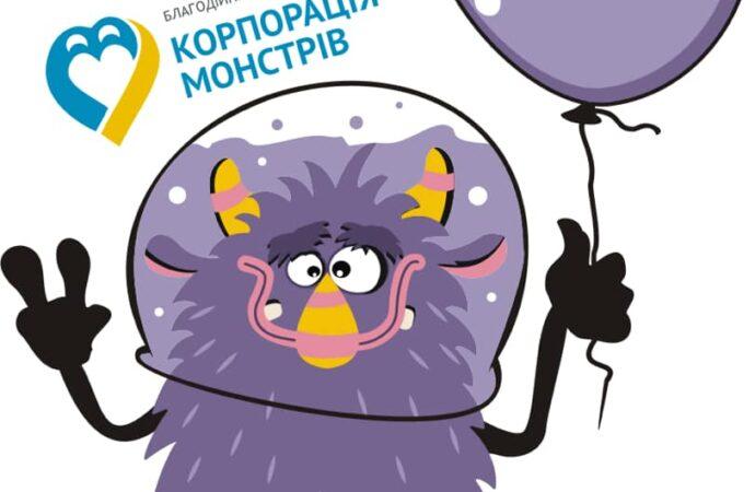 В Одессе собирают деньги на кислородные концентраторы для больницы водников