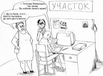 Одесские рассказы. Когда не приходят евреи