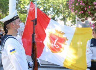День города и много открытий: что произошло в Одессе 2 сентября