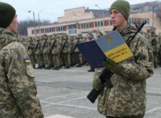 Осенний призыв-2020: сколько одесситов заберут в армию?
