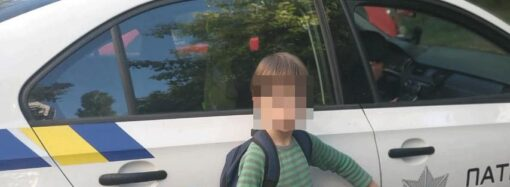 В Одесі небайдужі допомогли шестирічному хлопчику повернутися додому