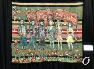 Код идентификации: одесская художница расписала старые ковры