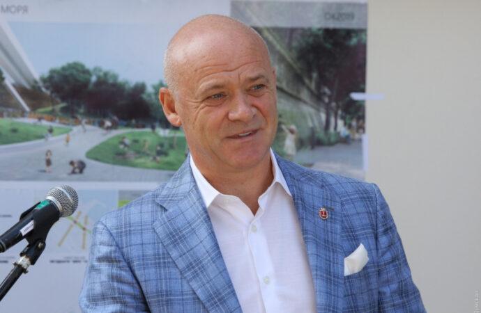 Труханов: одесситам вернули еще одну достопримечательность – бульвар Жванецкого