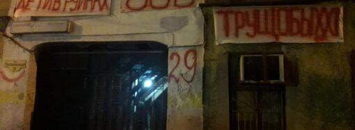 Дети в руинах: еще один одесский дом молит о помощи (фото)