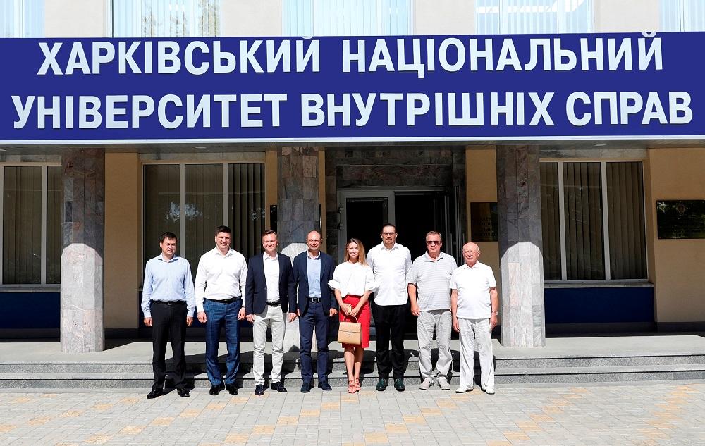 Харьковский университет внутренних дел