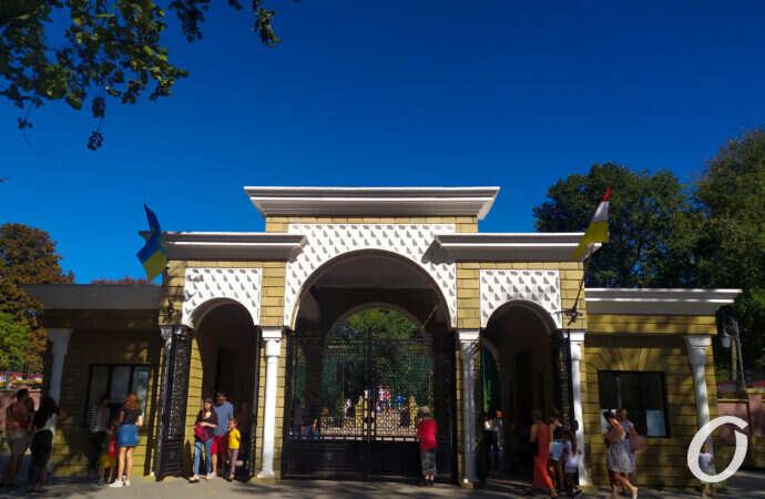Викторины, танцы и сладости: Одесский зоопарк отпраздновал свой день рождения