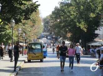Первый день осени в Одессе: яркая Дерибасовская и начало учебного года